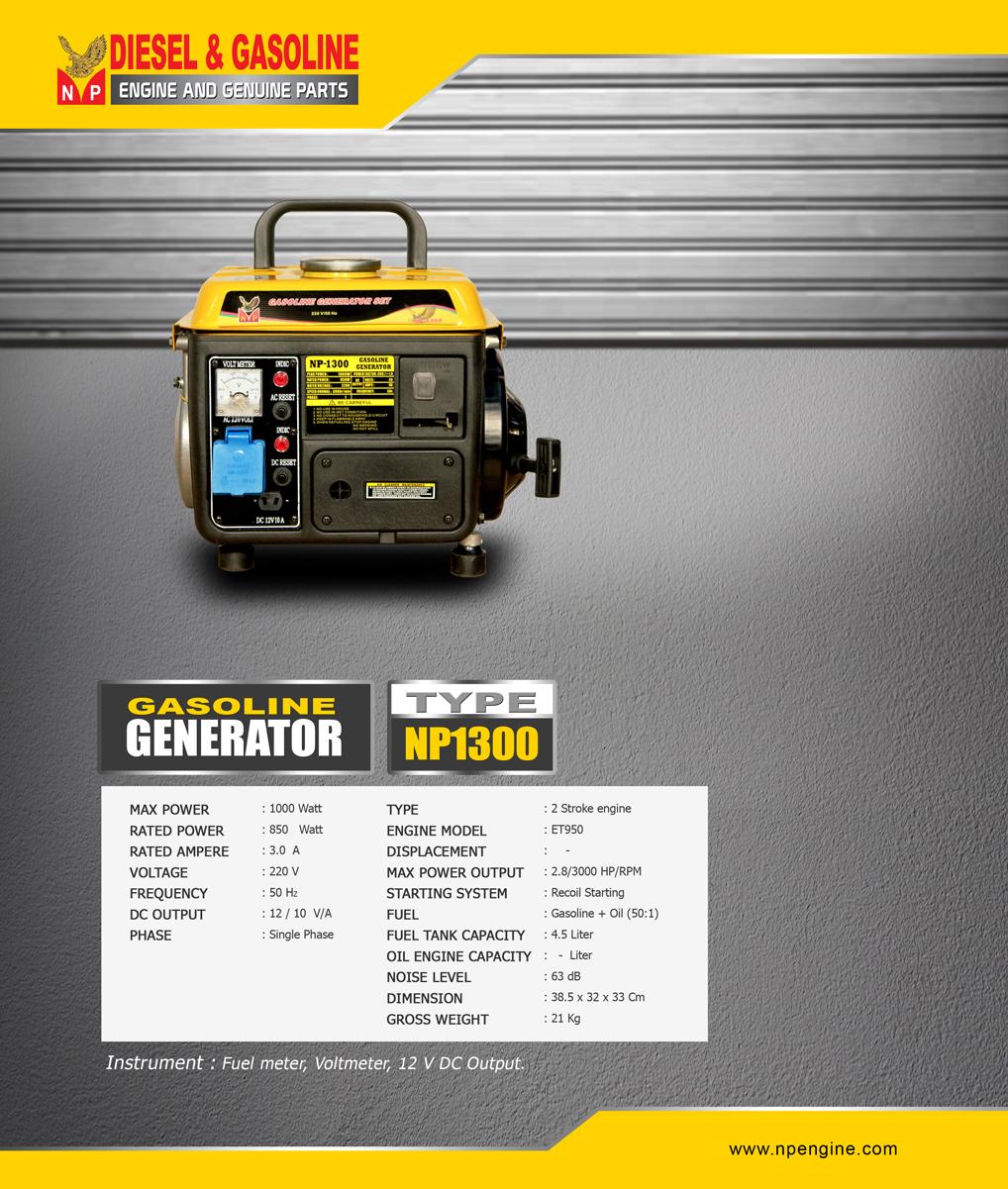 GENERATOR-NP1300